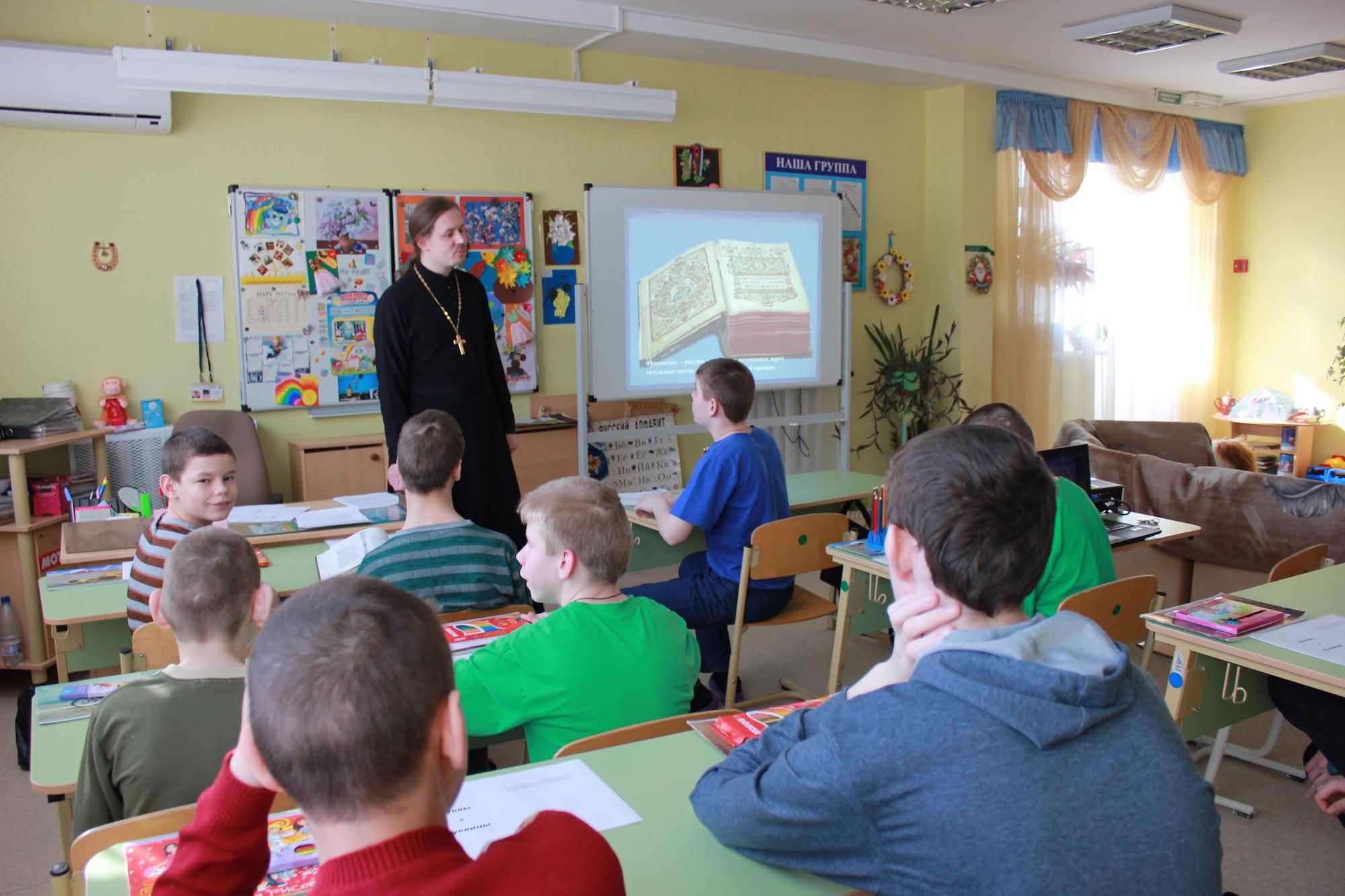 День православной книги на приходе Ильинского храма города Коломны